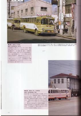 広電2.jpg